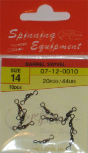 BARREL SWIVEL №14