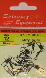BARREL SWIVEL W IINTERLOCK SNAP №12