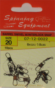 BARREL SWIVEL W IINTERLOCK SNAP №20