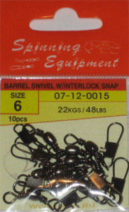 BARREL SWIVEL W IINTERLOCK SNAP №6