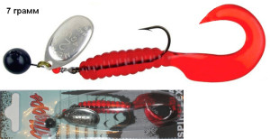 Блесна Mepps AGLIA SPINFLEX SILVER RED серебро, красный твистер 7 гр.