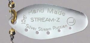 Блесна STREAM-Z SSSZ-15C S
