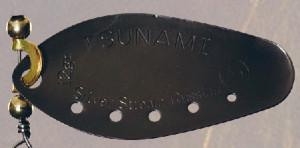 Блесна TSUNAMI SSTS-B