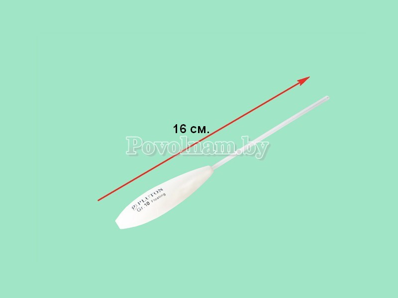 Бомбарда PLUTON плавающая 10 гр цвет белый