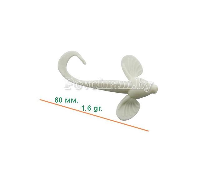 Бычок-твистер 60мм. 1,6гр. Цвет JB 011(Белый)