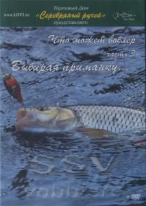 DVD №29