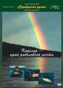 DVD №3