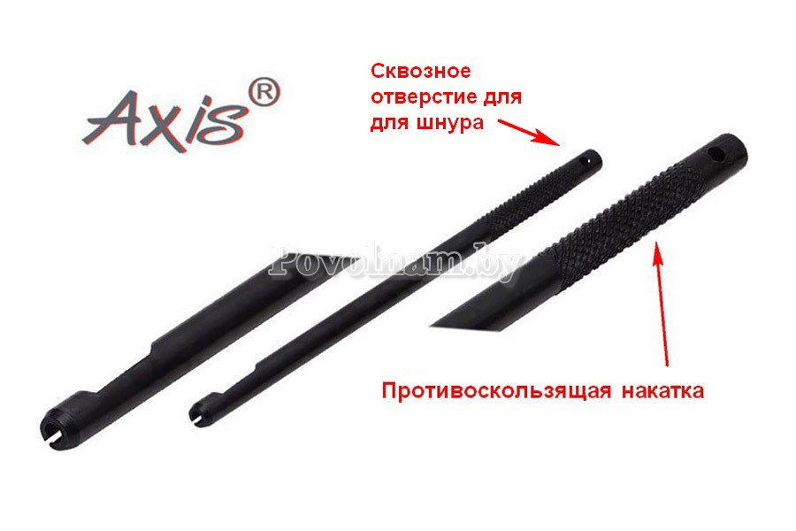 Экстрактор AX-84313-02_металлический 13 см