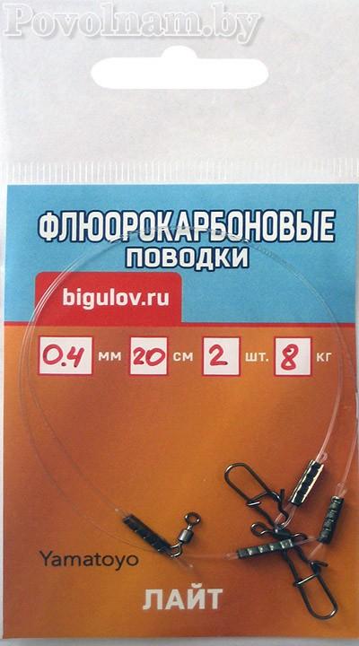 Флюорокарбоновые поводки bigulov Лайт 0.4мм, 20см, 8кг
