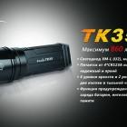 Фонарь Fenix TK35 8059.750x0