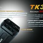 Фонарь Fenix TK35 8065.750x0