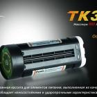 Фонарь Fenix TK35 8071.750x0