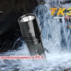 Фонарь Fenix TK35 8073.750x0