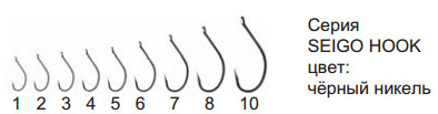 Крючки  SEIGO  HOOK