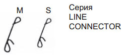 LINE CONNECTOR