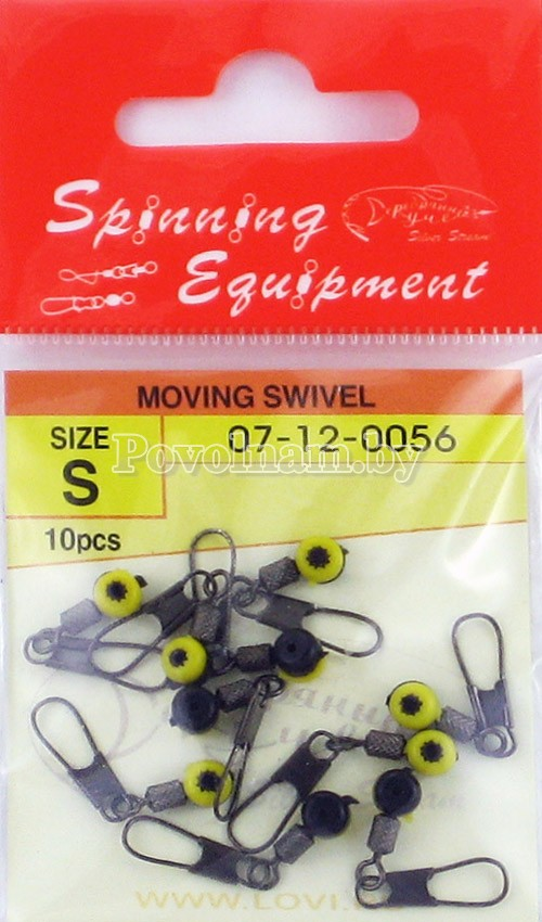 MOVING SWIVEL №S