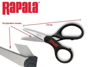 Ножницы для лески RAPALA RLS.