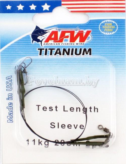 ПОВОДКИ ТИТАНОВЫЕ AFW titanium, 11кг, 20см