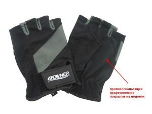 Перчатки без пальцев, размер 9654-M