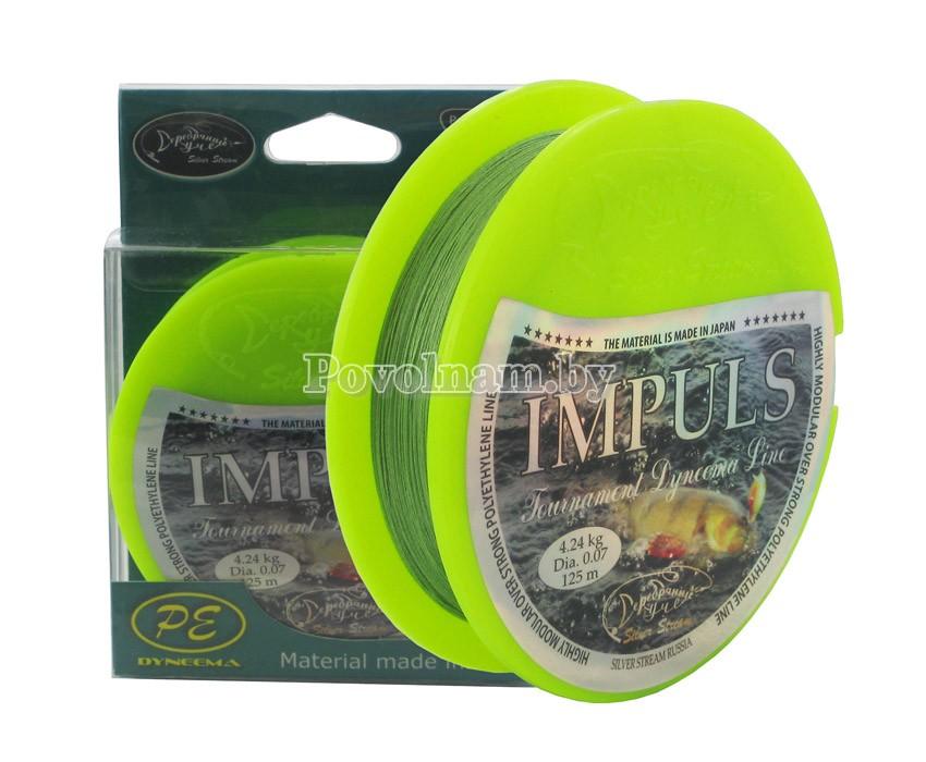 Плетеная леска IMPULS TURNAMENT LINE Зеленый