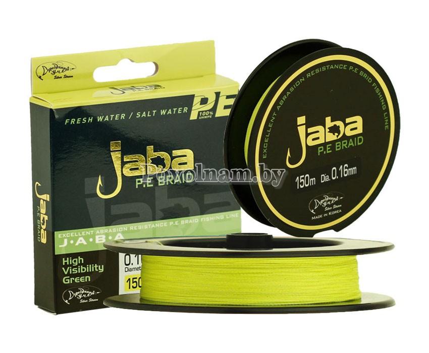 Плетеная леска JABA Line жёлтый флю