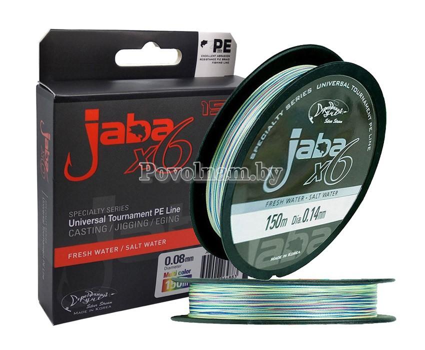 Плетеная леска JABA X6 Line радуга