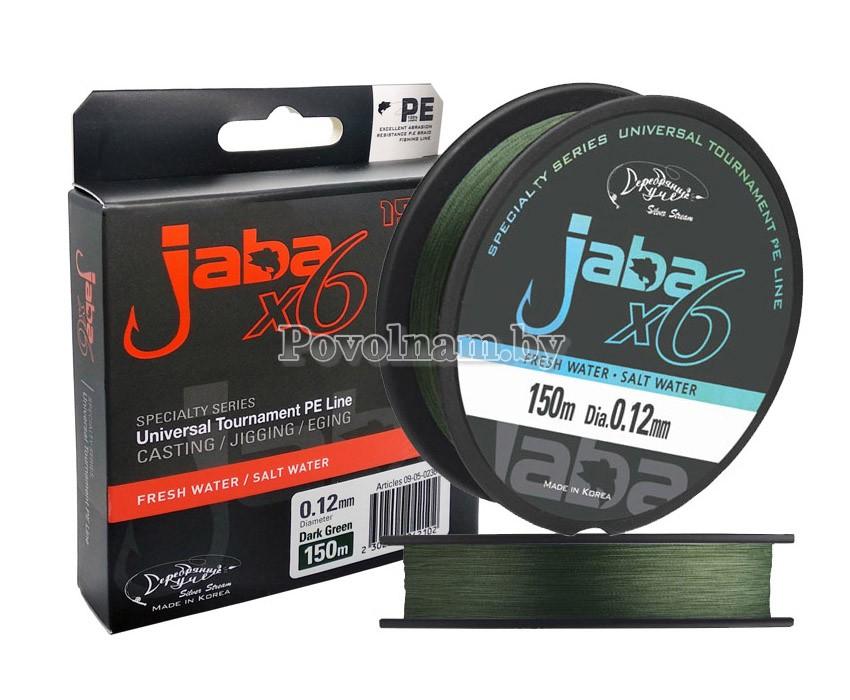 Плетеная леска JABA X6 Line тёмно-зелёный