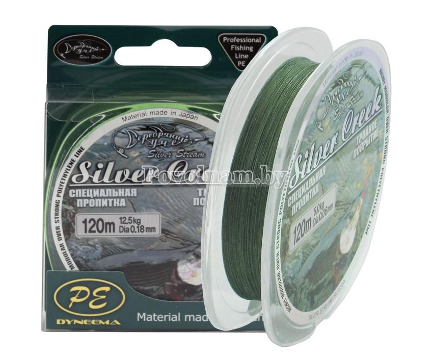 Плетеная леска SILVER СREEK CKD-203 болотный s