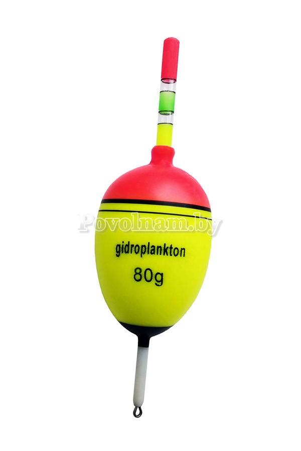 Поплавок-EVA для ловли толстолобика, грузоподъемность 80г