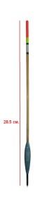 Поплавок Серебряный ручей SSF-02 3.5g