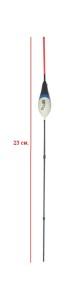 Поплавок Серебряный ручей SSF-13 1.5g