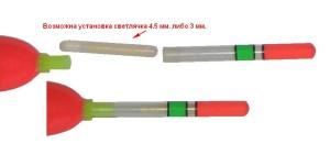 Поплавок Серебряный ручей SSF-36