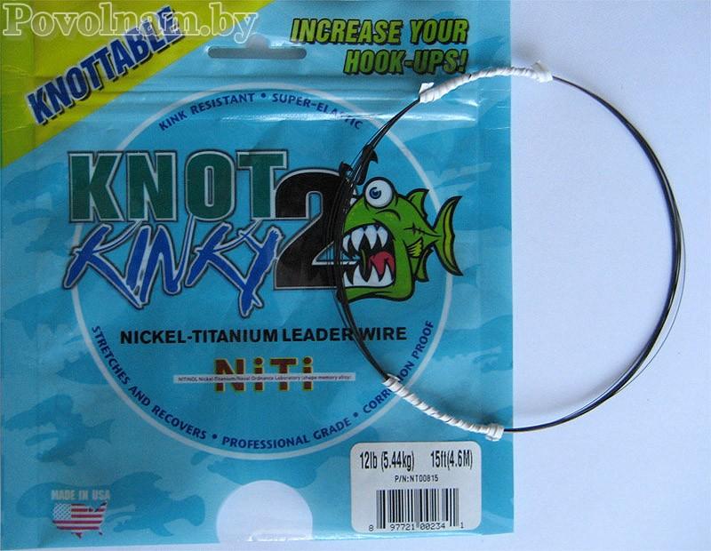 Поводковый материал Knot 2 Kinky Никель-Титан 0,25 мм, 5,44 кг.