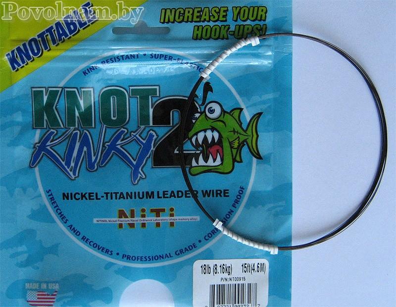 Поводковый материал Knot 2 Kinky Никель-Титан 0,30 мм, 8,16 кг.