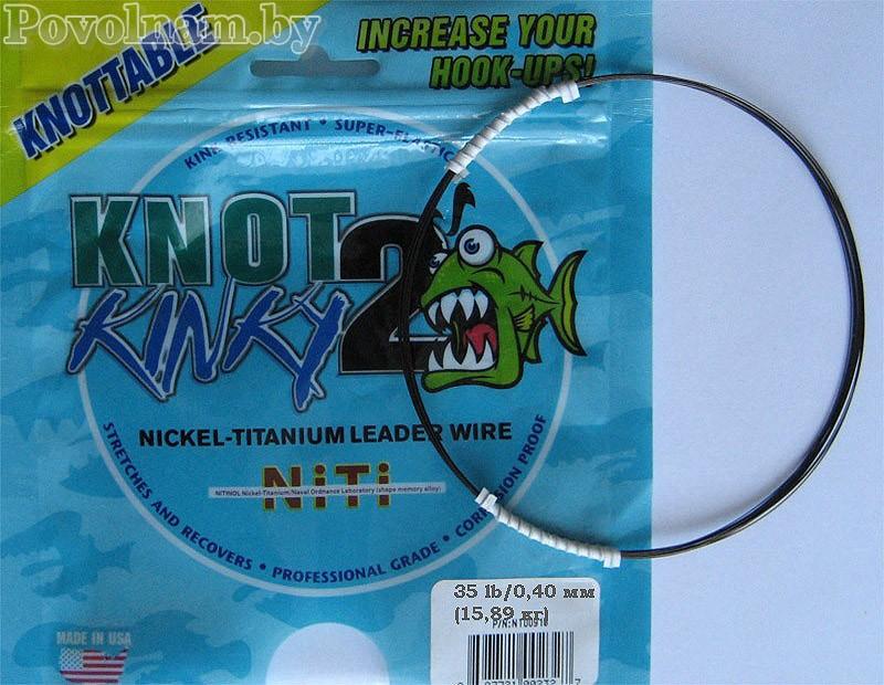 Поводковый материал Knot 2 Kinky Никель-Титан 0,40 мм, 15,89 кг.