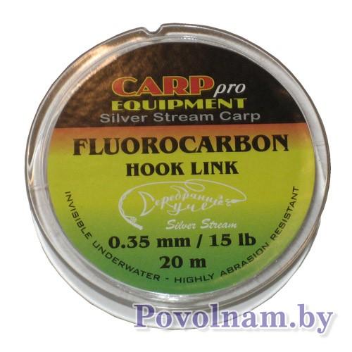 флюрокарбон для карпа