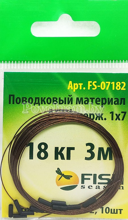 Поводковый материал нерж. 1х7 0.38мм. 18кг. 3м+обж.трубка AFW