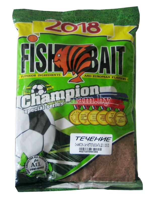 Прикормка Champion FishBait Течение