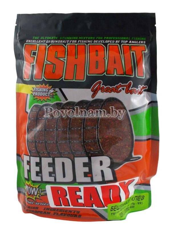 Прикормка FEEDER READY - Бешенный Клев