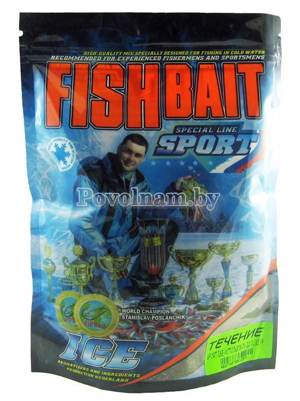 Прикормка FISHBAIT серия ICE-Sport для холодной воды Течение 750 гр.