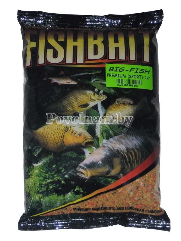 Прикормка серия PREMIUM SPORT BIG-FISH Светло-коричневый 1кг.