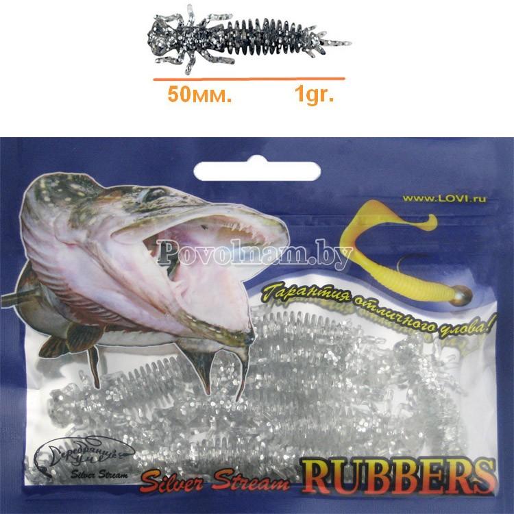 Приманка TARAKAN-019 50mm 1g