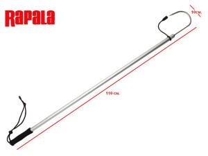 RGMF Багор для рыбалки 110 см