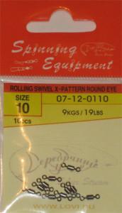 ROLLING SWIVEL X-PATTERN ROUND EYE №10