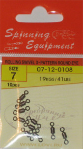 ROLLING SWIVEL X-PATTERN ROUND EYE №7