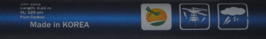 Рукоять для подсачека HANDLE 3.2 м, 3 секции, телескоп, углепластик 4