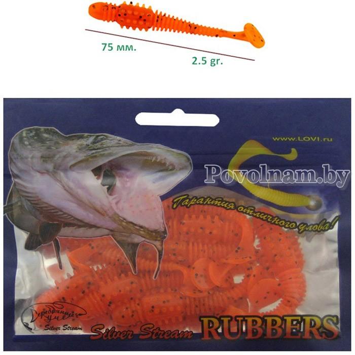 Рыбка PULS-004_75mm 2.5g