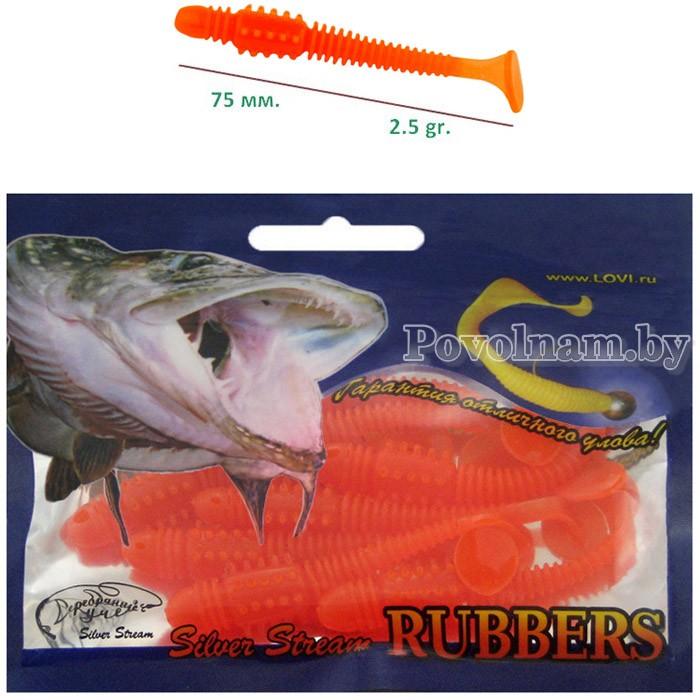 Рыбка PULS-036 75mm 2.5g