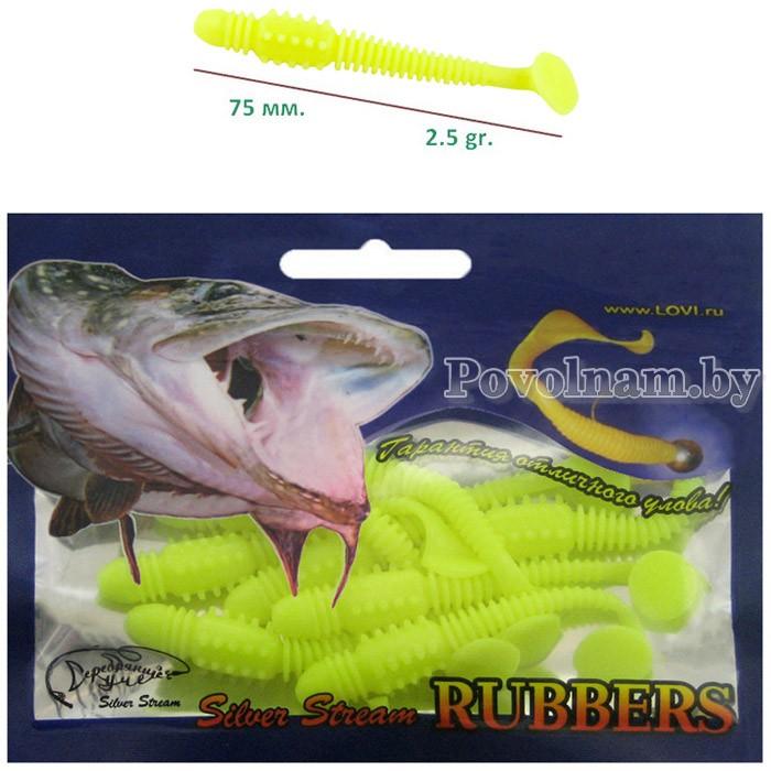 Рыбка PULS-045 75mm 2.5g