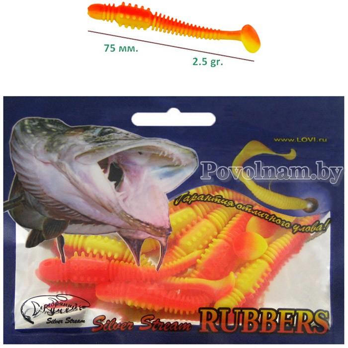 Рыбка PULS-Х004 75mm 2.5g